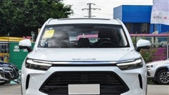 Ô tô Trung Quốc rẻ và đẹp nhưng có đáng tin để mua?
