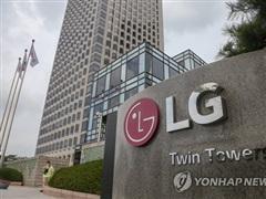 Công ty LG Electronics sẽ thành lập đơn vị kinh doanh mới tại Mỹ