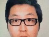 TP Hồ Chí Minh: Bắt được nghi can người Hàn Quốc giết người cưa xác