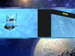 Trung Quốc: Tàu vũ trụ Hằng Nga 5 hạ cánh thành công xuống Mặt Trăng
