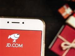 Nền tảng trực tuyến đầu tiên chấp nhận tiền điện tử Trung Quốc