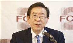 Cảnh sát Hàn Quốc tìm thấy thi thể của Thị trưởng Seoul