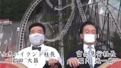 Hai người đàn ông Nhật Bản chơi tàu lượn siêu tốc không la hét một tiếng nào, khi biết danh tính và nguyên nhân đằng sau thì ai cũng bái phục