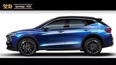 Bản phác thảo Kia Sportage 2021 sắp ra mắt có nét giống Hyundai Tucson
