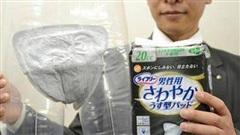 Năm 2020 chưa đủ khó hiểu: Nhật Bản ra mắt sản phẩm băng vệ sinh dành cho cánh đàn ông hay bị 'hở van'