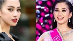 Tiểu Vy: Gái đẹp Hội An 'lột xác' thế nào sau 2 năm giành vương miện Hoa hậu Việt Nam?