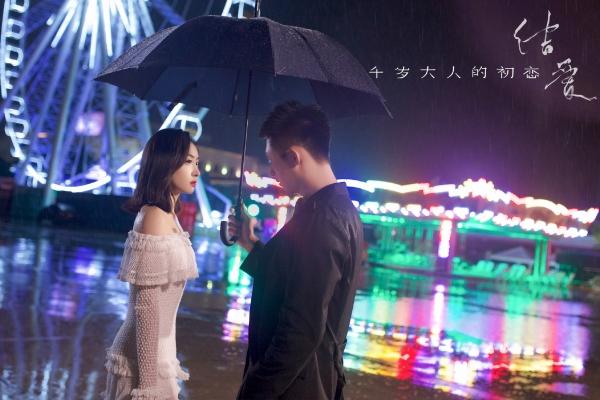 Phim mới chưa chiếu, nhưng fans Hoàng Cảnh Du và Tống Thiến đã đại chiến 'nảy lửa' 0