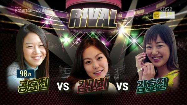 'Nhỉnh' hơn một chút là bộ ba Gong Hyo Jin - Kim Min Hee - Kim Hyo Jin. Cả ba đều được nhận xét là kiều nữ có gương mặt xinh đẹp sắc sảo và có lối diễn đặc trưng trên màn ảnh Hàn.