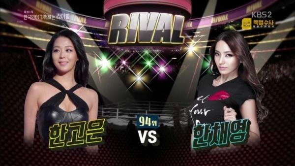 Nếu hỏi điều gì khiến Han Go Eun và Han Chae Young luôn được công chúng Hàn nhận định là một cặp đối thủ đáng gờm, có lẽ đó sẽ là gương mặt đẹp như búp bê và thân hình bốc lửa của hai người đẹp này.