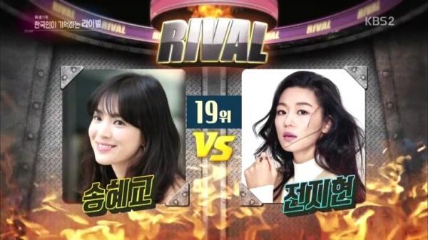 Ở hạng 19 là hai 'chị đẹp' nổi tiếng của màn ảnh Hàn - Song Hye Kyo và Jun Ji Hyun. Hai bóng hồng nổi tiếng của xứ sở kim chi này đã từng khiến bao người ngưỡng mộ bởi độ thành công trong sự nghiệp và viên mãn trong hôn nhân. Cả hai cũng thuộc dạng giàu 'nứt đố đổ vách' trong showbiz.