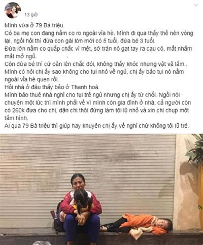 Hình ảnh 3 mẹ con co ro nằm ngoài vỉa hè Hà Nội và cuộc 'bóc phốt' rầm rộ của cư dân mạng 0