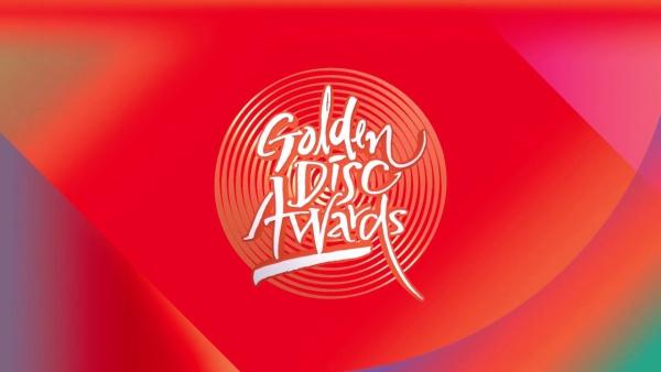 Thảm đỏ 'Grammy Hàn Quốc' ngày 2: Tân binh IZ*ONE 'át vía' TWICE vì tạo dáng vì độc lạ 0