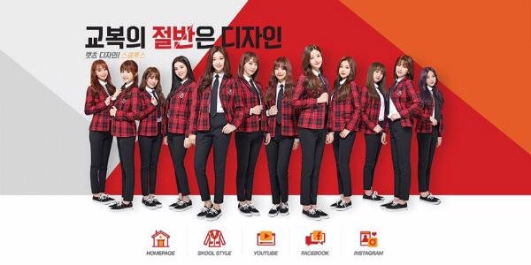Mười hai thành viên IZ*ONE trong hình chụp quảng cáo đồng phục