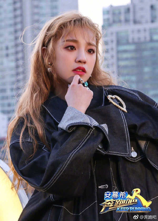Em út thứ 2 của Keep Running là một mỹ nữ của Cube Entertainment.