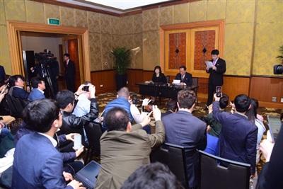 Triều Tiên tiến hành họp báo tại khách sạn Melia.
