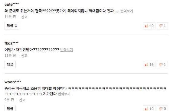 Netizen Hàn – Việt đồng loạt phẫn nộ trước tin nhập ngũ của Seungri (Big Bang) 0