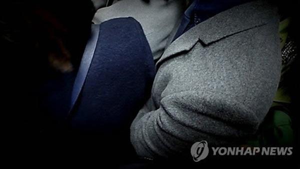 Báo Hàn đưa tin vụ 'yêu râu xanh' sàm sỡ cô gái trong thang máy và bất ngờ trước số tiền phạt vỏn vẹn 200 nghìn đồng 2
