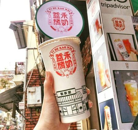 Thông tin về cửa hàng trà sữa nướng này có mặt ở Việt Nam khiến dân tình phát sốt. Ảnh: Foody.