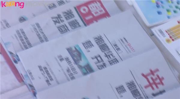 Thông tin công ty Bác Thiên bán nhà kém chất lượng tràn lan trên các mặt báo