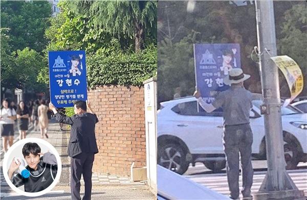 Câu chuyện cảm động của 'Produce X 101': Bố đội nắng giúp con tăng phiếu bầu, chị viết thư cầu xin netizen 'cứu' em 1