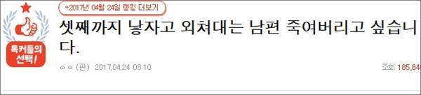Bài viết với tiêu đề: 'Giới thiệu em trai tôi, người hiện đang đứng bét bảng ở Produce X 101'