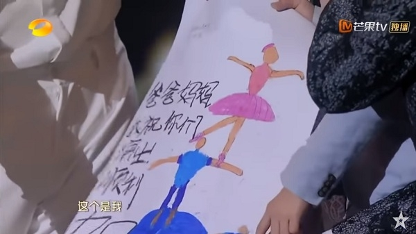 Bức tranh Đoan Dương dành tặng cho bố mẹ trên đài truyền hình