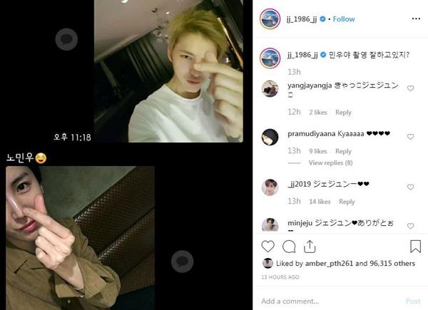 Bài viết được Jaejoong đăng tải trên story instagram.