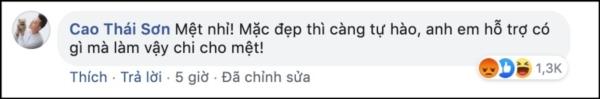 Cao Thái Sơn cho rằng 'anh em trong nghề nên hỗ trợ nhau'.