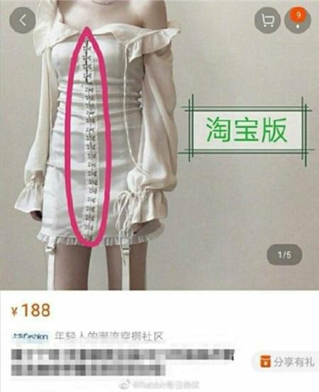 Chiếc váy của Ngô Tuyên Nghi diện giống với một mẫu thiết kế trên trang bán hàng online hơn là thiết kế gốc của thương hiệu.