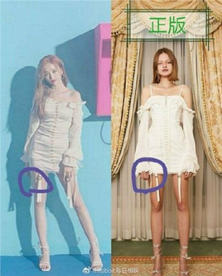 Chi tiết ở vạt váy cũng có sự khác biệt.
