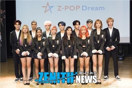 Nhóm nhạc Kpop có thành viên người Việt bị kỳ thị, không được xuất hiện trên các show âm nhạc 1
