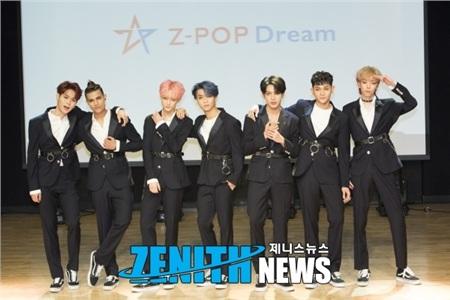 Nhóm nhạc Kpop có thành viên người Việt bị kỳ thị, không được xuất hiện trên các show âm nhạc 2