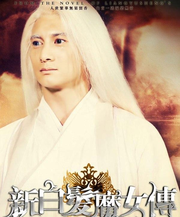 Ngô Kỳ Long vai nam nhân tóc trắng Trác Nhất Hàng trong phim Tân Bạch Phát Ma Nữ