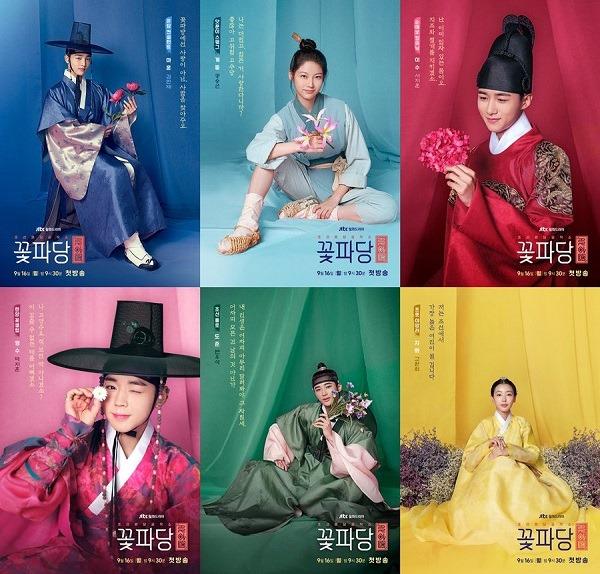 Rating 'Biệt Đội Hoa Hòe: Trung tâm mai mối Joseon' xác lập thành tích 'khủng' ngay tập mở màn, netizen không tiếc lời khen ngợi 0
