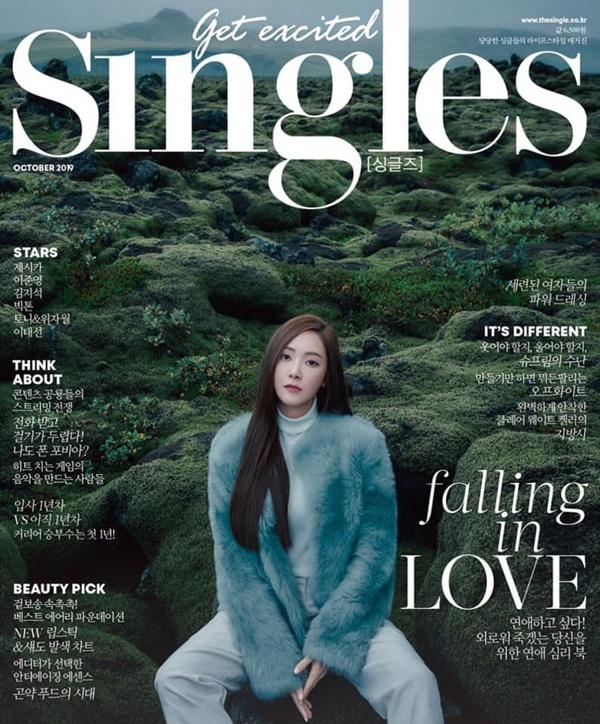 'Công chúa băng giá' Jessica đẹp 'nức nở', dẫn đầu xu hướng thời trang mùa đông trên tạp chí 1