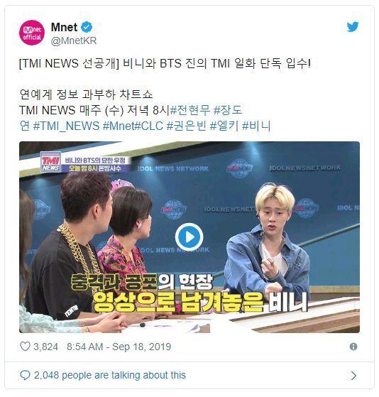 Jin (BTS) có thể là một triệu phú, nhưng khi tụ tập với bạn bè vẫn thích dùng cách này để xem ai phải trả tiền ăn 1