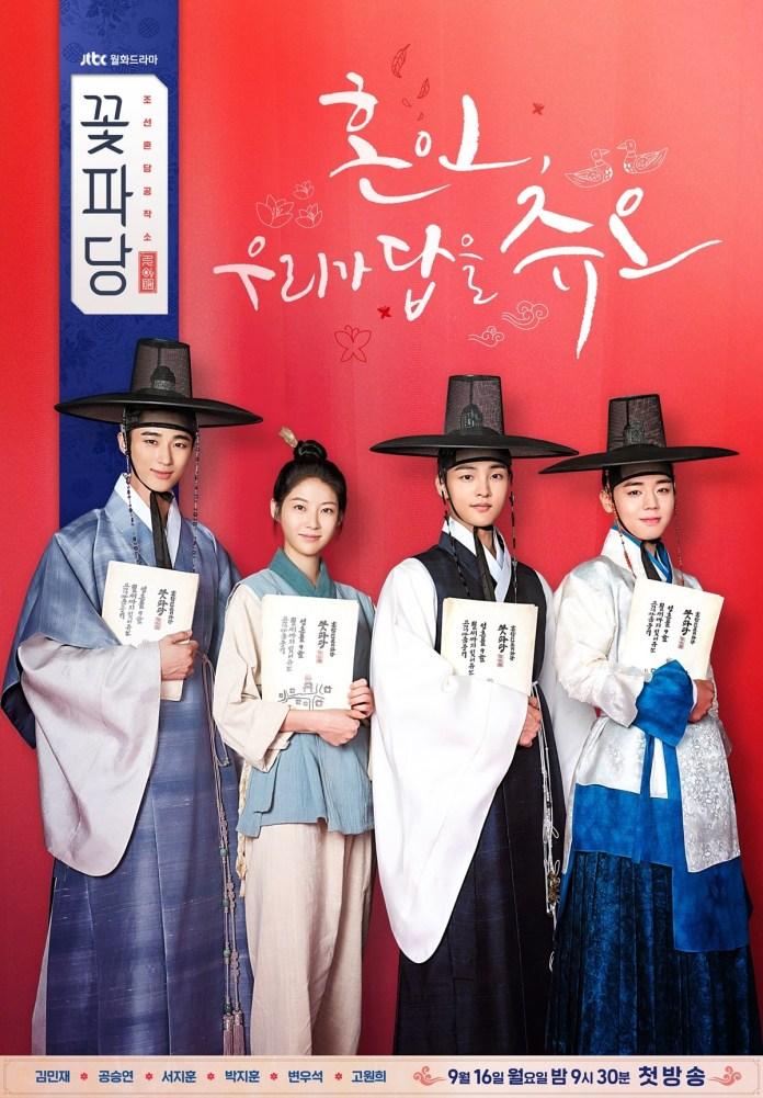 'Biệt đội hoa hòe: Trung tâm mai mối Joseon': Nội dung chất, rating đỉnh, phải chăng đây là bộ phim Hàn xuất sắc của nửa cuối năm 2019? 3