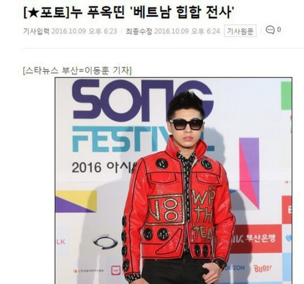 Noo Phước Thịnh là ca sĩ Việt đầu tiên xuất hiện trên sân khấu 25 nghìn khán giả của Hàn Quốc 3
