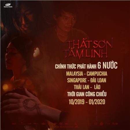 'Thất Sơn Tâm Linh' phát hành tại 6 nước châu Á 0