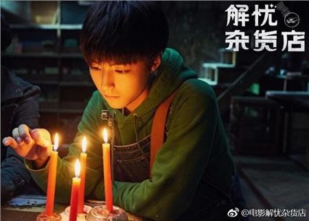 Vương Tuấn Khải trong phim Tiệm tạp hóa giải ưu