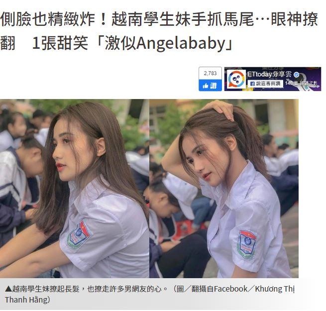 'Thiên thần đồng phục' Thanh Hằng được báo Trung đưa tin. Ảnh:ETtoday.