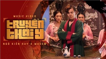 MV được yêu thích nhất: Truyền thái y -Ngô Kiến Huy(đạo diễn: Đinh Hà Uyên Thư). Dù đã từng nhiều lần đạt giải Mai Vàng trước đó nhưng đây lại là giải thưởng đầu tiên thuộc lĩnh vực âm nhạc trong khuôn khổ giải Mai Vàng của nam ca sĩ.