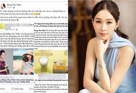 Nàng hậu Thu Thảo cũng từng đau đầu vì hình ảnh của mình dùng để PR cho sản phẩm mà không được xin phép.