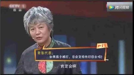 Bà Lý Mai Cẩn - chuyên gia tâm lý học hành vi tội phạm.