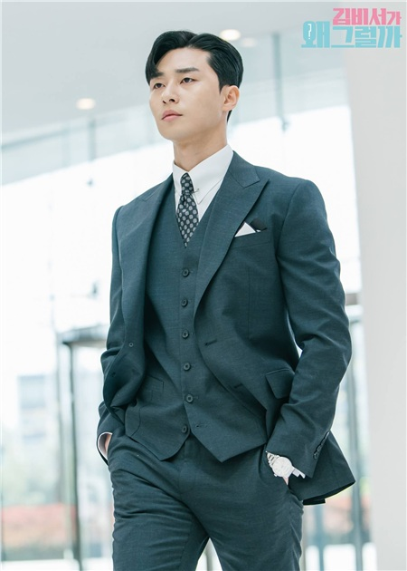 Park Seo Joon 'lên voi xuống chó' trong loạt phim truyền hình: Phim nào cũng gây ấn tượng mạnh 6