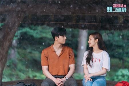 Bộ đôi Phó chủ tịch - Thư kí hot nhất màn ảnh Hàn