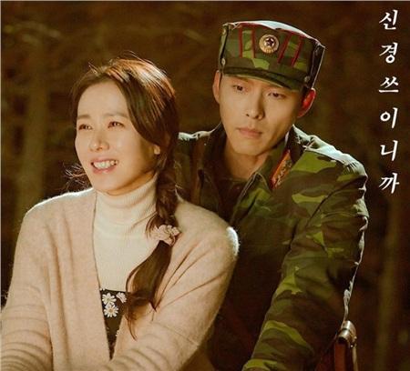 Son Ye Jin - Hyun Bin bất ngờ làm đám cưới, 'ông tơ bà nguyệt' chính là fan Việt? 3