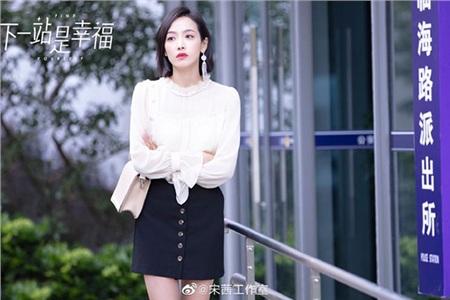 Những nữ tổng tài vạn người mê trên màn ảnh Hoa - Hàn: Tống Thiến 'cặp kè' trai trẻ, Son Ye Jin trăn trở vì quá nhiều tiền 8