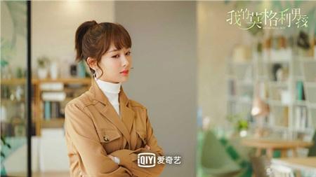 Những nữ tổng tài vạn người mê trên màn ảnh Hoa - Hàn: Tống Thiến 'cặp kè' trai trẻ, Son Ye Jin trăn trở vì quá nhiều tiền 10