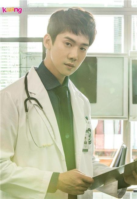 Bác sĩ rất lạnh lùng.
